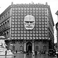 Palazzo_Braschi_Fascist_Poster,_1934