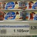 Les prix en EURO à Tahiti_021