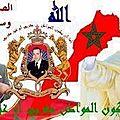 المغرب : نداء الوطن إلى إخواننا المغرر بهم في صفوف جبهة البوليزاريو