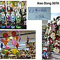 Halloween and Christmas Decorations at <b>Xiao</b> <b>Dong</b> Market