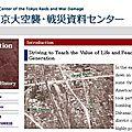 1945 : le japon en guerre