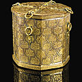 A rare and important Nasrid silvered and gilt-copper pyxis, <b>Spain</b>, 14th century