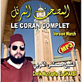 LE <b>CORAN</b> COMPLET par CHEIK MUSTAPHA EL - GHARBI