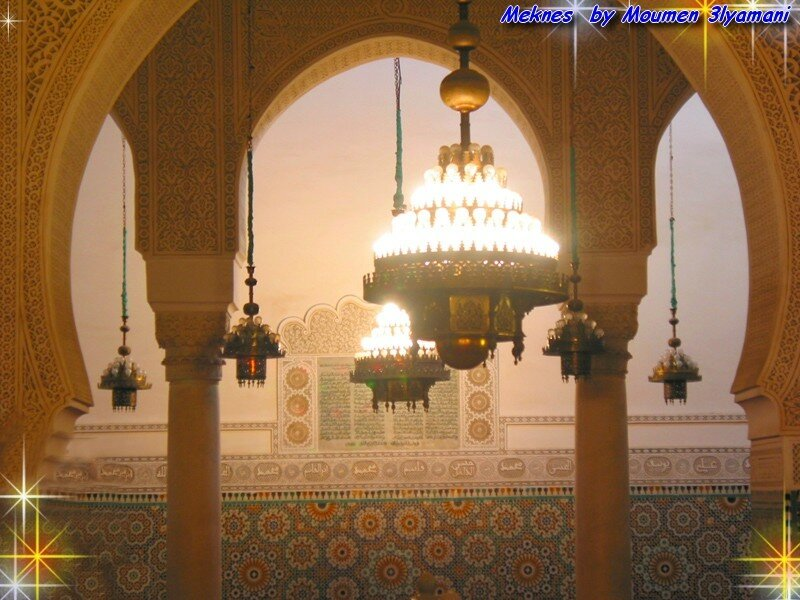 Mausolee Moulay Ismail Interieure