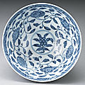 A fine Blue and White '<b>Lianzi</b>' Bowl, Xuande Mark and Period (1426–1435)