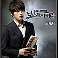 JAEJOONG [JYJ] SINGLE POUR DRAMA