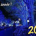 <b>Bon</b> réveillon et <b>Bonne</b> <b>Année</b> <b>2015</b>