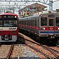Keisei 3600 (3651) + Keikyu N1000, Takasago eki