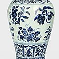 A blue and white vase with fruit sprays, meiping, yongle style
