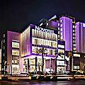 <b>Yangon</b> Hôtel: du luxe au charme de <b>Yangon</b>
