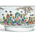 A gilt-decorated famille-rose punch bowl, Qing dynasty, Qianlong period (1736-1795)