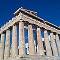 Grèce 2017