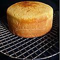 <b>Cake</b> au Citron et Mascarpone by Assia