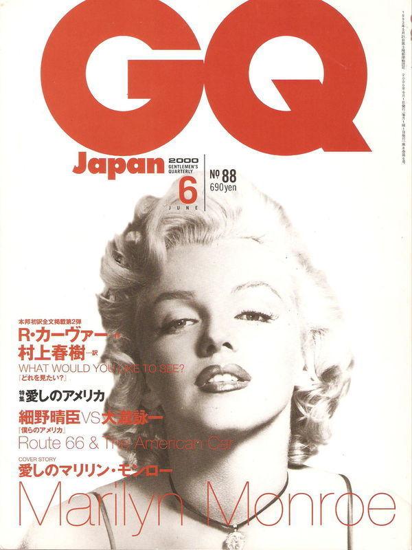 2000-06-GQ-japon