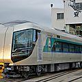 Nouvelles ferroviaires du japon