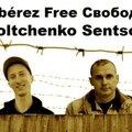 Oleg, Alexandre et cette saloperie de <b>Nikita</b>
