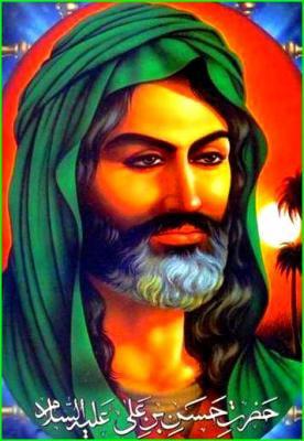 L'Imam Hassan ibn Ali al Mojtaba (P)