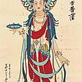 Zhang Daqian (<b>1899</b>-1983), Guanyin After Early Tang Style, 1947