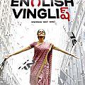Sridevi english vinglish /enగlish vingliష్