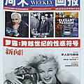 2012-08-modern_weekly-chine
