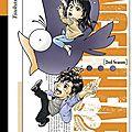 Typhon manga #119