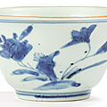 A blue and white bowl, Qing Dynasty, dated <b>1666</b>