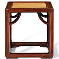 A huanghuali square stool with s-braces, <b>Late</b> <b>Ming</b>-<b>Early</b> <b>Qing</b> <b>dynasty</b>
