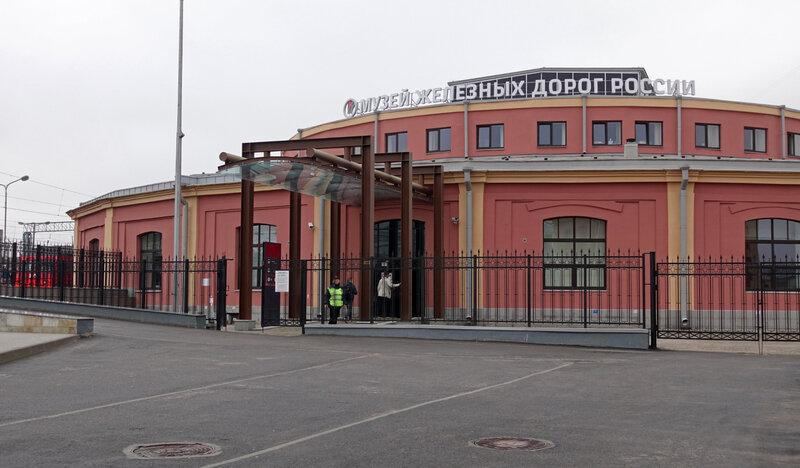Musée des chemins de fer russe