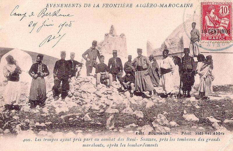 Maroc 18r
