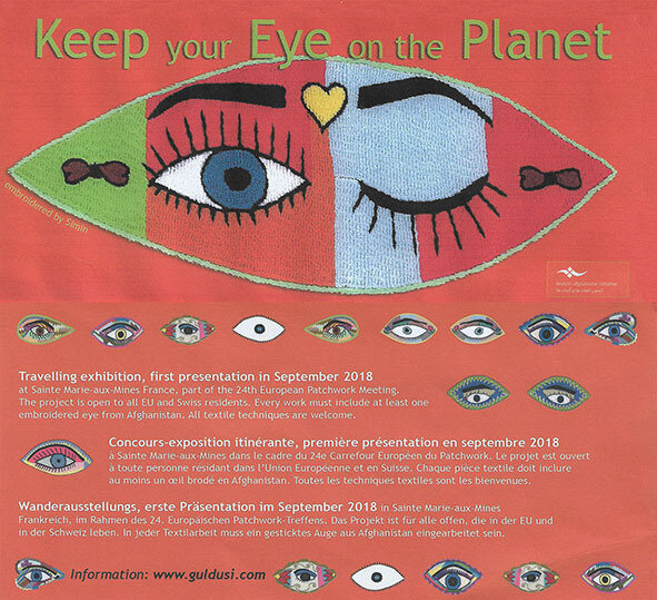 "CONCOURS CARRÉS AFGHANS ""Keep your Eye on the Planet 2018"""