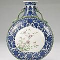 Fall asian decorative arts auction at bonhams san francisco achieves over $2.15 million