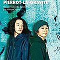 PIERROT-LA-GRAVITE - KOTARO <b>ISAKA</b>
