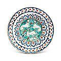 An Iznik pottery <b>dish</b>, Ottoman Turkey, circa 1580
