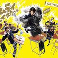 Samurai High School - <b>Jdrama</b>