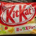 KK_Mixed-Juice