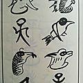 Un poème naxi en écriture dongba - 一首纳西诗 (東巴文)