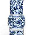 A blue and white beaker vase, qing dynasty, kangxi period (1662-1722)