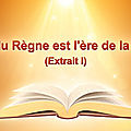 Parole de Dieu | L'<b>ère</b> du Règne est l'<b>ère</b> de la Parole (Extrait)