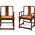 A pair ofhuanghualiSouthern official armchairs,<b>nanguanmaoyi</b>, Qing dynasty, 18th-19th century