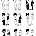 Death_Note_Dress_Up_by_poch