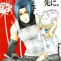[manga doujinshi] narusasu : itoshi sa no saki ni