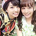 Photos & vidéos twitter : ( [account @sg_nana_avex] - |2017.08.04 - 15h34| nao takami & nana asakawa )