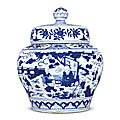 A fine magnificent and important blue and white 'boys' <b>jar</b> and cover, Jiajing six-character mark and of the period (1522-1566)