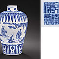 A very rare Ming-style <b>blue</b> and white meiping, Qianlong six-character sealmark and of the period (1736-1795)