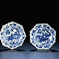A rare pair of blue and white octafoil saucers, longqing six-character marks within double circles and of the period (1567-1572)