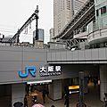 Densh'ô &'rebos @ ôsaka 駅