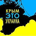 Fête russe de la honte nationale