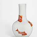 A rare moulded iron-red and gilt-decorated 'fish' vase, tianqiuping, Yongzheng period (1723-<b>1735</b>)