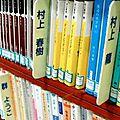 Le succès des bibliothèques japonaises