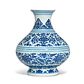 A rare <b>Ming</b>-<b>style</b> <b>blue</b> <b>and</b> <b>white</b> floral vase, Yongzheng six-character mark <b>and</b> of the period